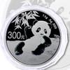 2020年熊猫1公斤精制银币 商品缩略图0