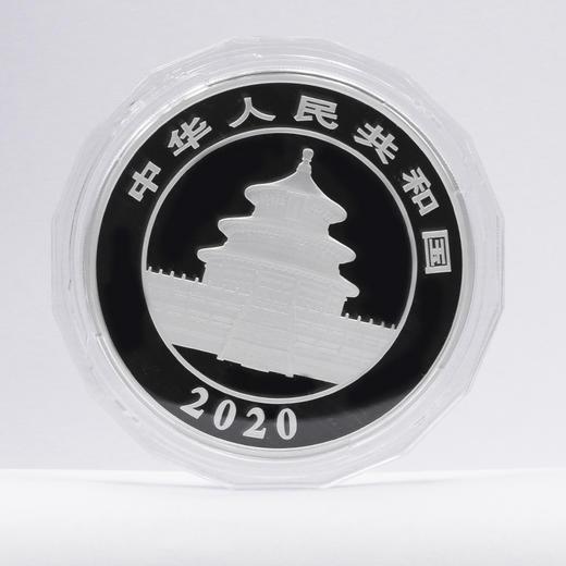 2020年熊猫1公斤精制银币 商品图1
