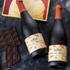 【会员专享-积分加价购】[巧克力甜红起泡酒]令人无法抗拒的可可醇香 750ml 商品缩略图4