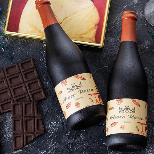 【会员专享-积分加价购】[巧克力甜红起泡酒]令人无法抗拒的可可醇香 750ml 商品图4