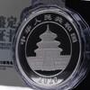 2020年熊猫150克精制银币 商品缩略图2