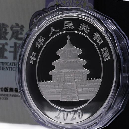 2020年熊猫150克精制银币 商品图2