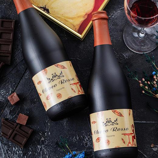 【会员专享-积分加价购】[巧克力甜红起泡酒]令人无法抗拒的可可醇香 750ml 商品图2