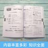 【开心图书】高中数理化生公式定理及必考知识全解 商品缩略图2