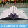 【开心图书】初中政史地基础知识及要点考点全解 商品缩略图2