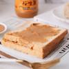 百钻柔滑花生酱510g 拌面酱早餐三明治面包伴侣 火锅蘸料烘焙原料 商品缩略图1