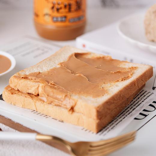 百钻柔滑花生酱510g 拌面酱早餐三明治面包伴侣 火锅蘸料烘焙原料 商品图1