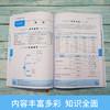 【开心图书】初中英语知识一本全+英汉双解大词典(原版大开本/缩印版) 商品缩略图10