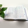 【开心图书】高中英语语法全解+英汉双解大词典(原版大开本/缩印版) 商品缩略图7