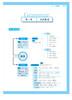 【开心图书】高中英语语法全解+英汉双解大词典(原版大开本/缩印版) 商品缩略图10