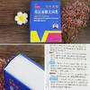 【开心图书】高中英语语法全解+英汉双解大词典(原版大开本/缩印版) 商品缩略图2