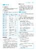 【开心图书】高中英语语法全解+英汉双解大词典(原版大开本/缩印版) 商品缩略图12