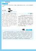 【开心图书】高中英语语法全解+英汉双解大词典(原版大开本/缩印版) 商品缩略图14