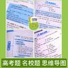 【开心图书】高中英语语法全解+英汉双解大词典(原版大开本/缩印版) 商品缩略图9