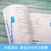 【开心图书】初中英语知识一本全+英汉双解大词典(原版大开本/缩印版) 商品缩略图11