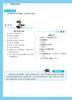 【开心图书】高中英语语法全解+英汉双解大词典(原版大开本/缩印版) 商品缩略图11
