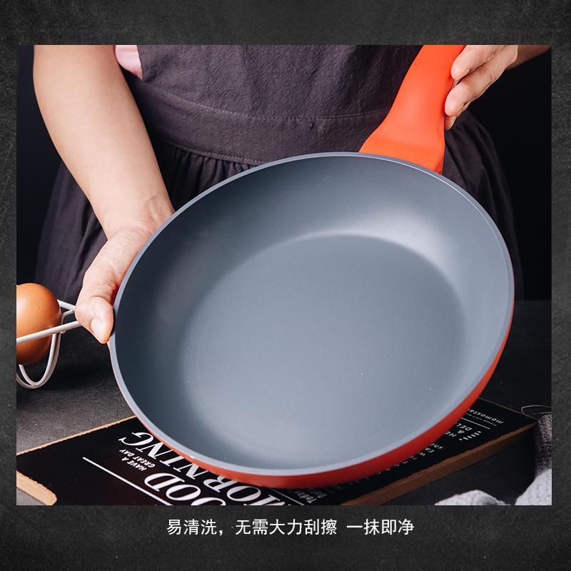 百钻不粘锅24cm 家用平底小煎锅 一锅多用 可煎可炒可烘焙做雪花酥牛轧糖 商品图3