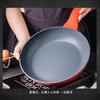 百钻不粘锅24cm 家用平底小煎锅 一锅多用 可煎可炒可烘焙做雪花酥牛轧糖 商品缩略图3