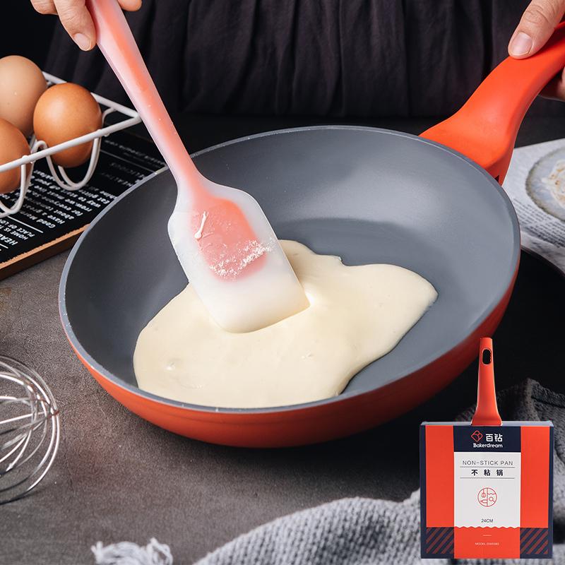 百钻不粘锅24cm 家用平底小煎锅 一锅多用 可煎可炒可烘焙做雪花酥牛轧糖 商品图1