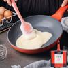 百钻不粘锅24cm 家用平底小煎锅 一锅多用 可煎可炒可烘焙做雪花酥牛轧糖 商品缩略图1