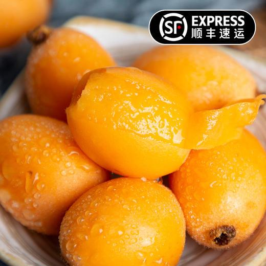 【顺丰包邮】汁多嫩滑的米易五星枇杷 色泽金黄 酸甜可口 产地现摘新鲜直达 3斤装 商品图0