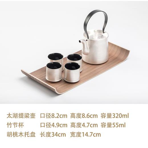 陶溪川 景德镇新中式提梁壶镀银茶具套装 商品图2