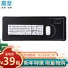 高坚游戏鼠标垫超大号相机图案大码鼠标垫桌垫笔记本电脑垫手腕垫 商品缩略图0