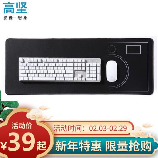 高坚游戏鼠标垫超大号相机图案大码鼠标垫桌垫笔记本电脑垫手腕垫 商品图0