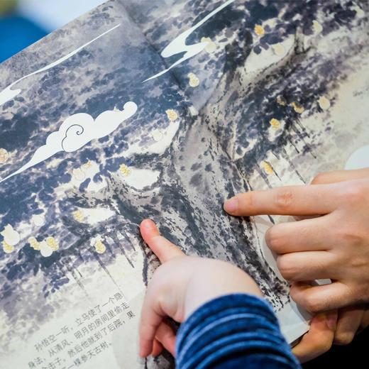 【官微童书推荐】西游记绘本:三借芭蕉扇+偷吃人参果+三打白骨精+大战红孩儿+齐天大圣(套装共5册) 商品图5