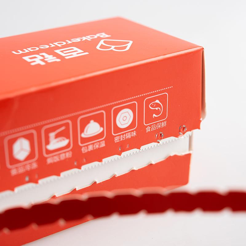 百钻锡纸 烤箱用耐高温加厚铝箔纸 烧烤花甲粉锡箔纸厨房烘焙工具 商品图5