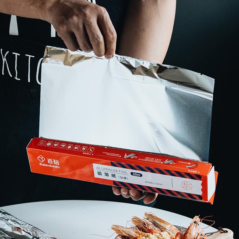 百钻锡纸 烤箱用耐高温加厚铝箔纸 烧烤花甲粉锡箔纸厨房烘焙工具 商品图2