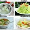 5斤装云南佛手瓜 青皮白肉 云南农家自种绿色蔬菜 商品缩略图2