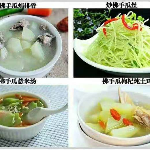 5斤装云南佛手瓜 青皮白肉 云南农家自种绿色蔬菜 商品图2