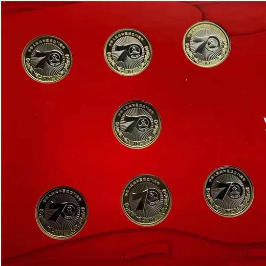 【建国】中华人民共和国成立70周年纪念币7枚装(康银阁官方装帧版) 商品图2