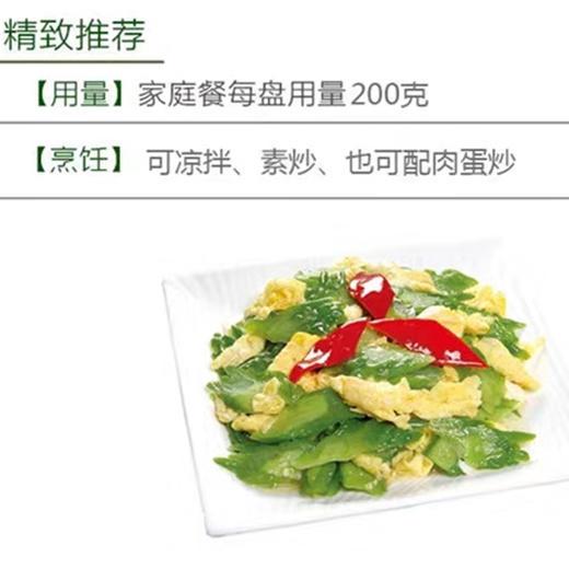 5斤装云南蔬菜苦瓜凉瓜 清脆味苦 适合煲汤炒肉等 农家自种 商品图1