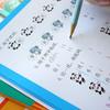 【开心图书】全彩统编版一二三年级下册小帮手同步专项训练+阅读真题+阶梯阅读+试卷套装(十点读书) 商品缩略图8