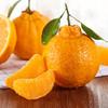 顺丰直达 四川不知火丑橘  果汁糖度在13%~17% 新鲜当季水果 易剥皮 味道清甜 商品缩略图1