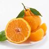 顺丰直达 四川不知火丑橘  果汁糖度在13%~17% 新鲜当季水果 易剥皮 味道清甜 商品缩略图2