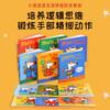 【MM】小鼠波波Maisy套装12册 点读版 (塑封装+礼盒装)多规格均不带笔 商品缩略图0