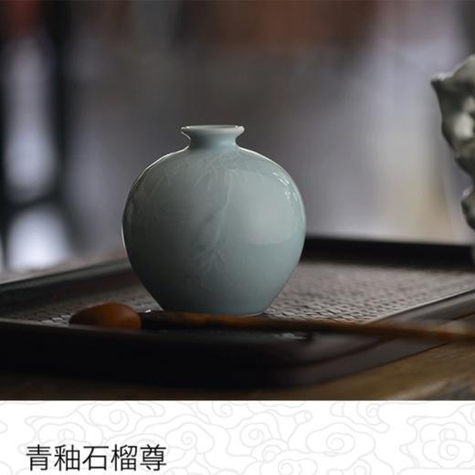 长物居 景德镇纯手工雕刻柳叶鸣蝉 青釉石榴尊 商品图1
