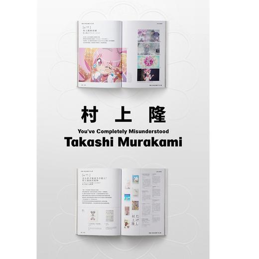 【知日系列】知日58 你wanquan误解了村上隆 茶乌龙 著 日本 艺术家 中信出版社图书 正版 商品图5