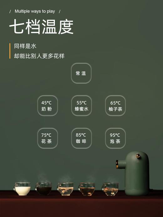 """现货发售【喝水有""""调""""】VISEN维尔逊便携式即热饮水机家用台式便携口袋热水机 商品图3"""