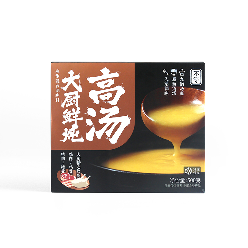[大厨鲜炖高汤]香醇浓汤 咸香醇鲜 500g/盒 两盒装/三盒装 商品图5