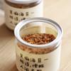 [芝麻海苔肉松]台式肉松 口感鲜香 100g/罐 两罐装/三罐装 商品缩略图2
