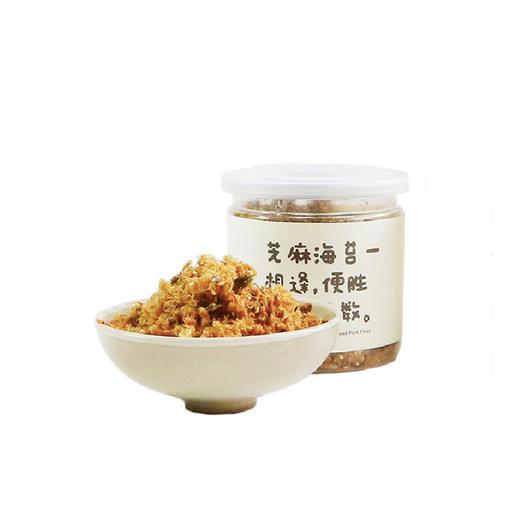 [芝麻海苔肉松]台式肉松 口感鲜香 100g/罐 两罐装/三罐装 商品图4