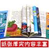 二年级下册快乐读书吧玩具/神笔/花/愿望+好词好句好段点评版全5册(玲儿老师) 商品缩略图7