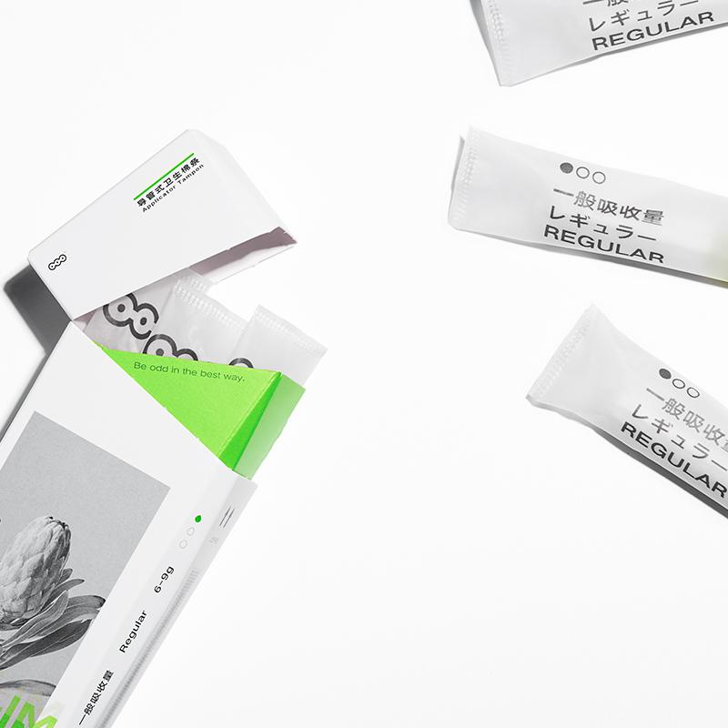 「SLIM纤细导管式卫生棉条」Regular 一般吸收量单盒12支|拒绝月经羞耻|顺滑好置入|软胶手柄防滑 商品图9