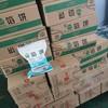 【半岛商城】三全黑胡椒牛肉馅饼 净重1.1千克/袋 商品缩略图4