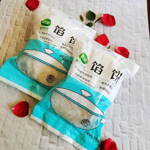 【半岛商城】三全黑胡椒牛肉馅饼 净重1.1千克/袋 商品图0