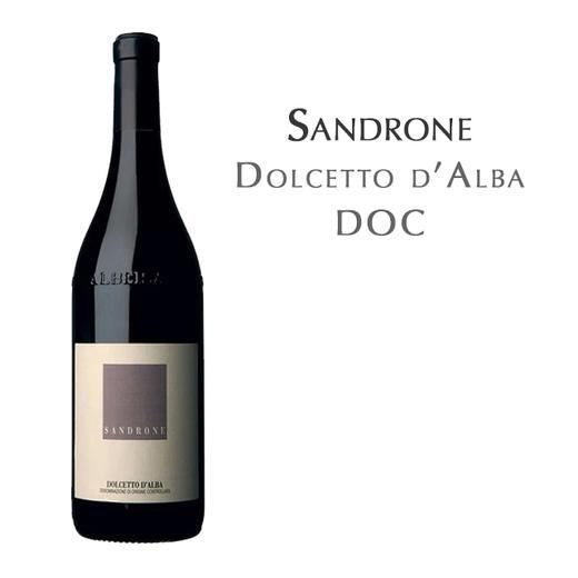 绅洛酒庄艾尔巴德奇乐红葡萄酒 意大利 Sandrone Dolcetto d'Alba DOC Italy 商品图0